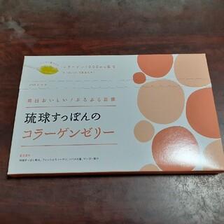 琉球すっぽんのコラーゲンゼリー(コラーゲン)