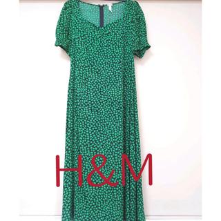 エイチアンドエム(H&M)の小花柄 花柄 緑 グリーン ワンピース 42サイズ(ロングワンピース/マキシワンピース)