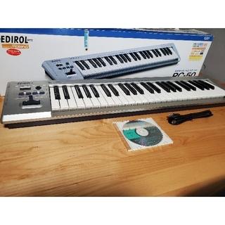 Roland - Roland PC-50 MIDIキーボードコントローラー