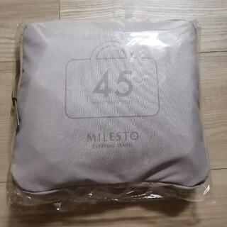 ミレスト グレージュ ポケッタブルボストンバッグ 45L(旅行用品)