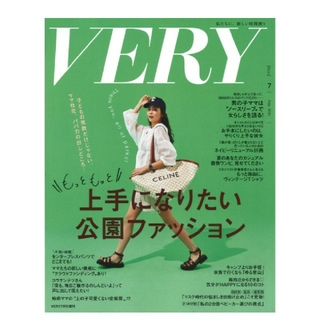 コウブンシャ(光文社)のvery6月号(ファッション)