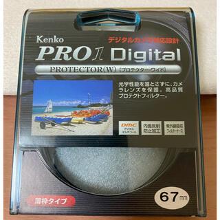 ケンコー(Kenko)のKenko PRO1 Digital Protector(W) 67mm(フィルター)