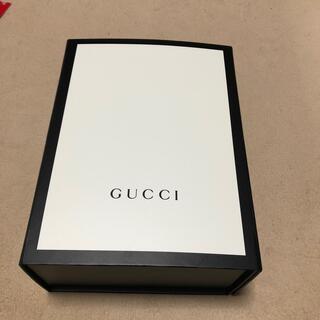 グッチ(Gucci)のGUCCI 空箱、リボン(ショップ袋)