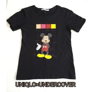 ユニクロ(UNIQLO)の美品 ユニクロ×アンダーカバーコラボ ディズニー ミッキーTシャツ  M(Tシャツ/カットソー(半袖/袖なし))
