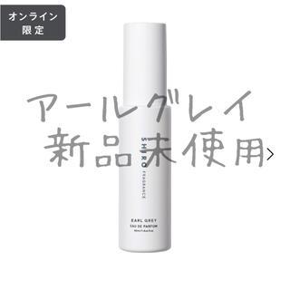 shiro - SHIRO シロ アールグレイ オードパルファン