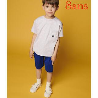 PETIT BATEAU - 新品 プチバトー 8ans  カラー 半袖 Tシャツ