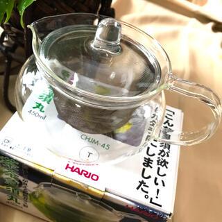 ハリオ(HARIO)の【新品】HARIO ハリオ オシャレ急須(テーブル用品)