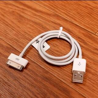 Apple - iPad 充電器 dock ケーブル ipod touch 旧型 充電ケーブル