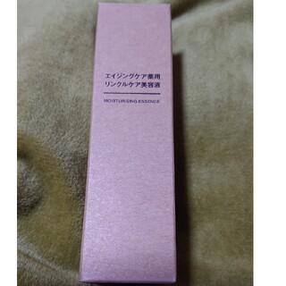 MUJI (無印良品) - 無印良品 エイジングケア薬用リンクルケア美容液 30g