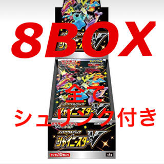 ポケモン(ポケモン)の新品 ポケモンカード シャイニースターV 7BOX 全部シュリンク付き(Box/デッキ/パック)