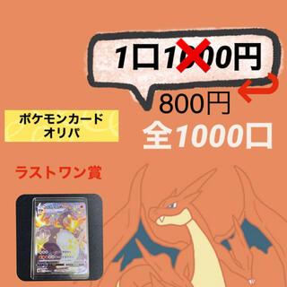 ポケモン(ポケモン)のモモ様専用(Box/デッキ/パック)