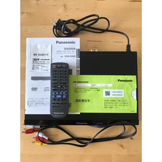 Panasonic - 【☆取扱説明書・付属品付き☆】Panasonic  DVDプレーヤー S500