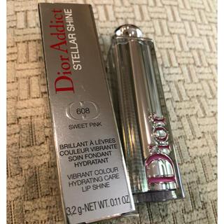 ディオール(Dior)の使用 ディオール アディクト ステラーシャインリップ Dior 608(口紅)