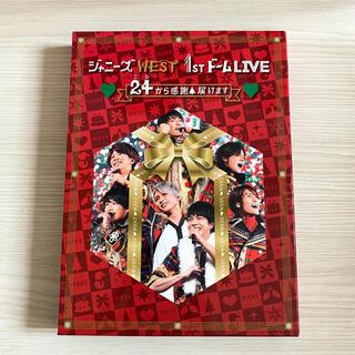 ジャニーズWEST LIVE DVD 24から感謝届けます 初回仕様