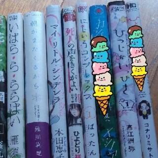 たまちゃんさま専用(少年漫画)