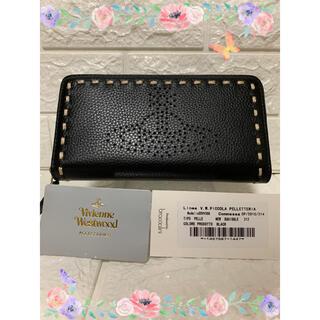 Vivienne Westwood - ヴィヴィアンウエストウッド★ブラック 新品 長財布 ORBパンチング 箱に難あり