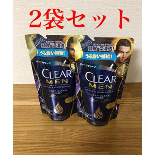 CLEAR MEN コンディショナー ディープクリーン 2個