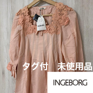 INGEBORG - インゲボルグ INGEBORG ◼️タグ付 未使用品◼️フリル ワンピース