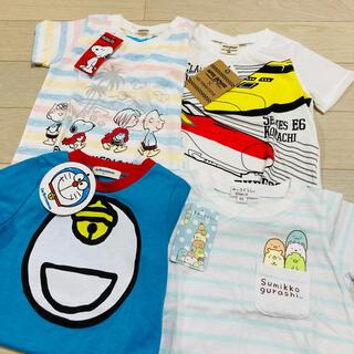 Tシャツ2枚でのお値段です★ここからお選びください!