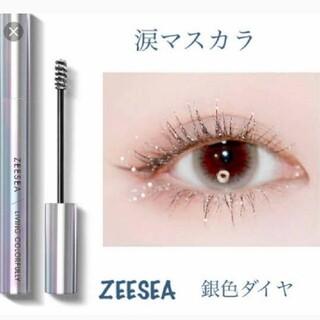 MAYBELLINE - ZEESEA ダイアモンドシリーズカラーマスカラ銀色ダイヤ