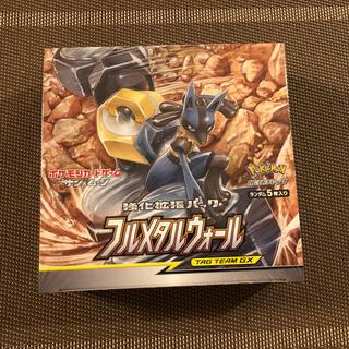 【未開封】フルメタルウォール ポケモンカードゲーム 1BOX(Box/デッキ/パック)