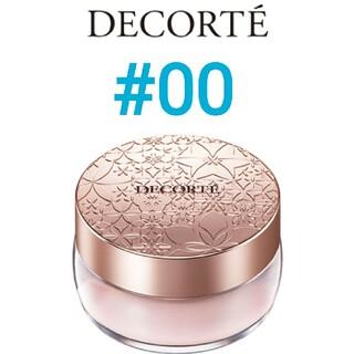 COSME DECORTE - 【新品】コスメデコルテ フェイスパウダー 00
