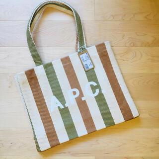 アーペーセー(A.P.C)の【新品未使用】APC トートバッグ キャンバス キャンパス ストライプ(トートバッグ)