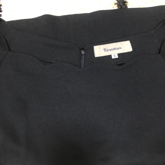 Rirandture(リランドチュール)の🌷お値下げ🌷リランドチュールのカットソー🌷 レディースのトップス(カットソー(半袖/袖なし))の商品写真