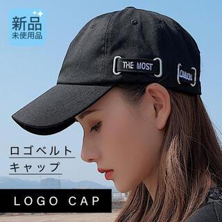 シンプル ロゴ入り ブラック 帽子 キャップ 黒 レディース(キャップ)
