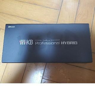 HHKB professional HYBRID  日本語配列/白