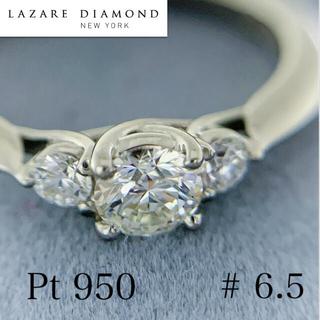 ラザールダイヤモンド ☆ Pt950、プラチナダイヤモンドリング、#6.5