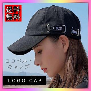 黒 帽子 キャップ ブラック 韓国 ロゴ入り ロゴキャップ レディース メンズ(キャップ)