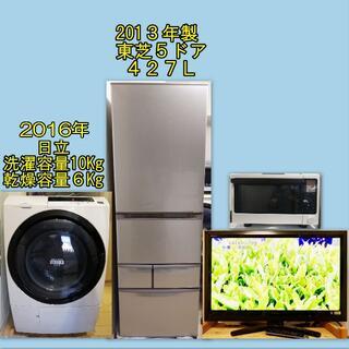 大型家電-日立ドラム10Kg、5ドア冷蔵庫他2点,動作保証、配送、設置します