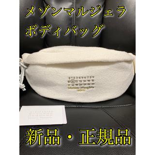 【定価約57000円】Maison Margiela ボディバッグ ホワイト