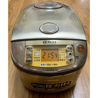ゾウジルシ(象印)の象印 ZOJIRUSHI 圧力IH 炊飯器 5.5合 NP-HP10(炊飯器)
