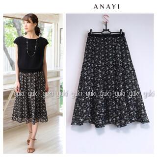 ANAYI - ANAYI シルエットフラワープリントスカート