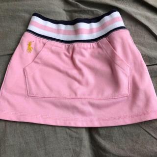 ラルフローレン(Ralph Lauren)のラルフローレン  ピンクスカート 100(スカート)
