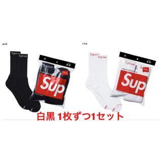 Supreme - Supreme Hanes シュプリーム ソックス 靴下 2色セット 白黒