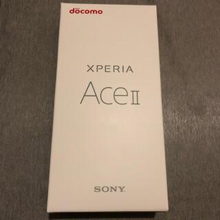 エクスペリア(Xperia)の【新品未使用】 Xperia AceⅡ SO-41B ホワイト(スマートフォン本体)