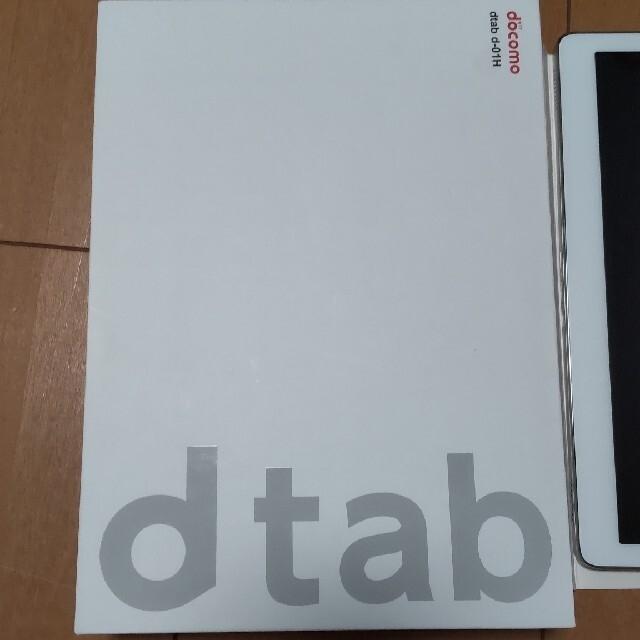 NTTdocomo(エヌティティドコモ)のドコモ d tab d-01h スマホ/家電/カメラのPC/タブレット(タブレット)の商品写真