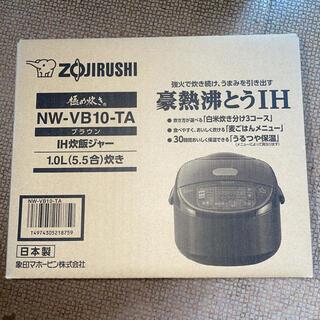 象印 炊飯器 NW-VB10-TA
