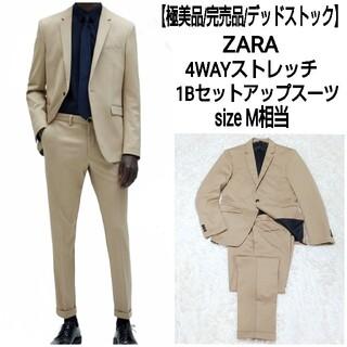 ZARA - 【極美品/完売品】ZARA ザラ 1Bセットアップスーツ 4WAYストレッチ