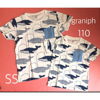 Design Tshirts Store graniph - graniph  tシャツ 半袖 セット 親子 ペア リンクコーデ くじら