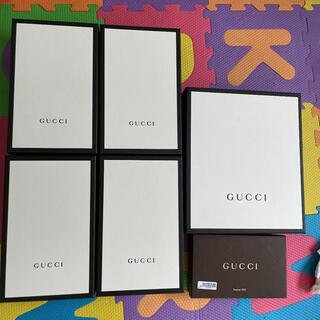 グッチ(Gucci)のgucci靴箱(ケース/ボックス)
