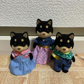 EPOCH - ☆シルバニアファミリー シバイヌファミリー 柴犬 黒柴☆
