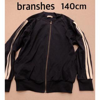 ブランシェス(Branshes)のBRANSHES 長袖ブルゾン 140cm(ジャケット/上着)