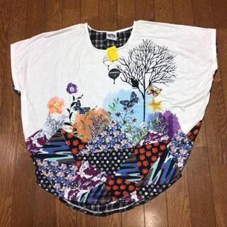 ScoLar - scalar Tシャツ