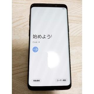 Galaxy - Galaxy S9 Midnight Black 64 GB ドコモ docom