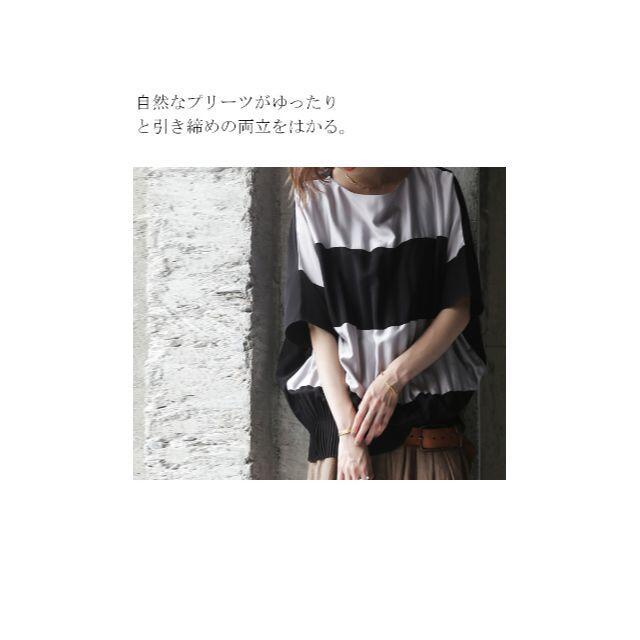antiqua(アンティカ)のantiqua ボーダー  プリーツ  トップス アンティカ レディースのトップス(カットソー(半袖/袖なし))の商品写真