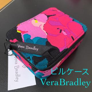 Vera Bradley - ヴェラブラッドリー ピルケース お薬入れ 小物入れ